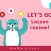 【小学生に人気】DMM英会話のLet's Goレッスンをレビュー!